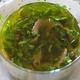 Filets d'anchois à la bastiaise