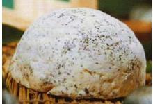 Ce fromage de chèvre fermier a obtenu la médaille d'or du concours général agricole.