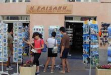 U Paisanu