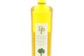 Huile d'Olive L'olivère - bouteille Bali