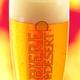 Bière du désert
