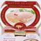 Mousse de foie d'autruche