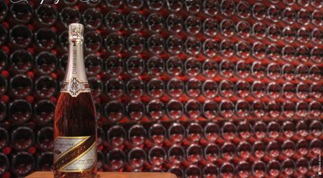 Champagne Cuvée Rosé 75cl