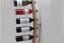 porte bouteille mural, accessoire pour bouteilles de vin, range bouteille, rangement pour cave à vins, décoration pour cave à vins, support bouteilles