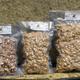 Sachets de cerneaux de noix