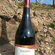 Vin Beaujolais - AOC Fleurie Prestige 2007 - Domaine de la Madone