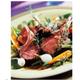 Carré d'agneau en croûte d'olive et légumes primeur   façon Compagnons du Goût