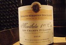 AOC Monthelie 1er cru 2011 - Les Clous