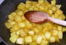 Navets Poêlés au miel et aux épices