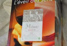 AOC Graves Rouge 2011 - BIB 5 Litres