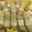 Saucisson de Mouton au Fromage de Brebis