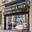Boutique Koskas & Fils Voltaire