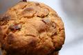 cookies aux cranberries et au chocolat blanc