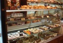 Boulangerie Patisserie L'exquise