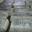 brique cendrée de chèvre