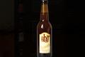 bière nomade