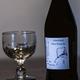 Chartreux, bière blanche