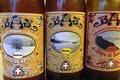 bière de Savoie, la blonde