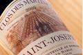 """Saint Joseph Rouge """"Clos des Martinets"""""""