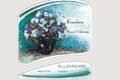 AOP Condrieu « Fleurs d'Automne » Pierre Gaillard