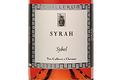 Vin De France Sybel 2012