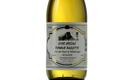 """Vin de Pays d'Allobrogie JACQUERE """"spécial fondue raclette"""""""