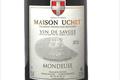 Domaine Yannick Uchet, Mondeuse de Savoie