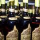 Calvados AOC