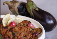 Salade Zaâlouk
