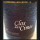 Clos des Cimes