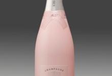 Champagne Rosé - Cuvée Prestige - Edition Limitée