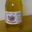 Sirop - Menthe bergamote