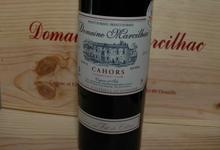 Domaine Marcilhac AOP Cahors Prestige 2011
