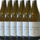 Cuvée Prestige - Chardonnay de Candie