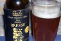 maison de brasseur - Bière Bresse Ambrée