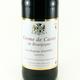 Crème de Cassis de Bourgogne 16°