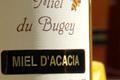 miel du Bugey, miel d'acacia