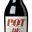 Vin de Pays d'Oc rouge - Le pot de vin