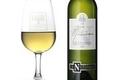 vin AOC Côtes du Rhône blanc - Cuvée Guy de Montauban -