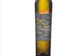 huile d'olive vierge extra, domaine du Vialard