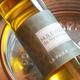 Huile d'olive de Nyons AOP (Appellation d'Origine Protégée)
