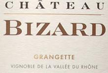 château-Bizard, La Grangette