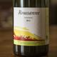 Domaine Lattard : cuvée Roussane