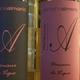 domaine almoric, douceur de vigne