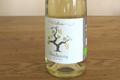 domaine des collines,  Vin blanc | Chardonnay