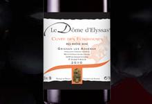 le dôme d'Elyssas, Cuvée des Echirouses