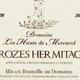 Crozes Hermitage AOC - Domaine Les Hauts de Mercurol