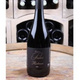 La Rabasse vin rouge - Domaine Piallat