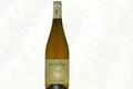 domaine du serre des vignes, Vin Blanc - LouLys