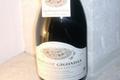 domaine Gogondan, Côtes-du-Rhône Villages Saint Pantaléon les Vignes 14,5%vol Grande Réserve